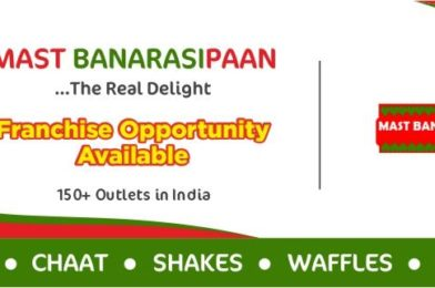 Low Investment Franchise|Franchise Opportunities|Flavour Paan|Best Franchise In India